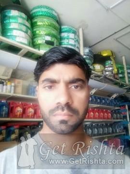 Boy Rishta Marriage Chakwal Mughal Mirza proposal